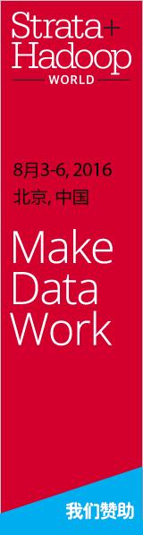 Strata + Hadoop World in Beijing 2016