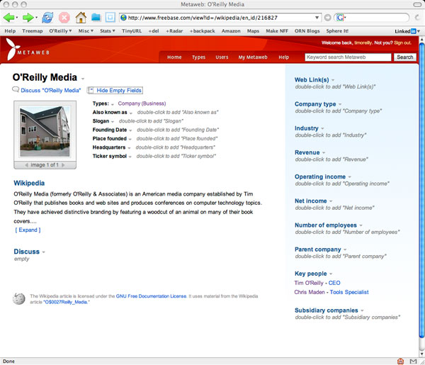 O'Reilly Media entry with empty fields shown