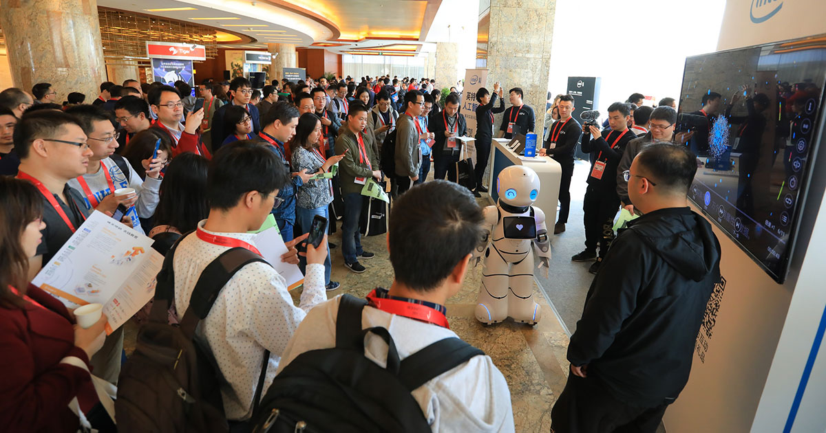 Artificial Intelligence Conference in Beijing 2019